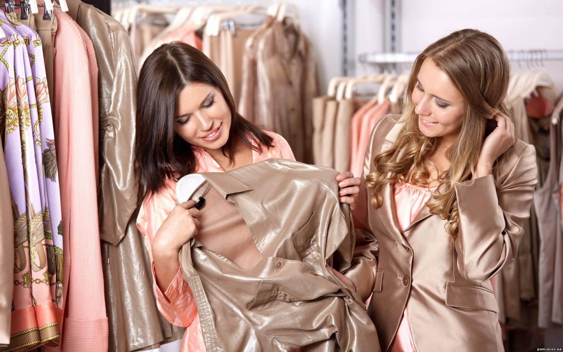 Представлять женщин в одежде и без онлайн 8 фотография