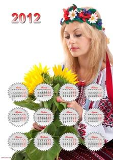 Українською мовою ( psd +  ) - 18,01 мb