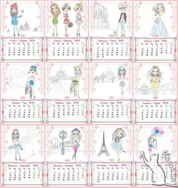 Календар на 2015 рік - 12 місяців psd