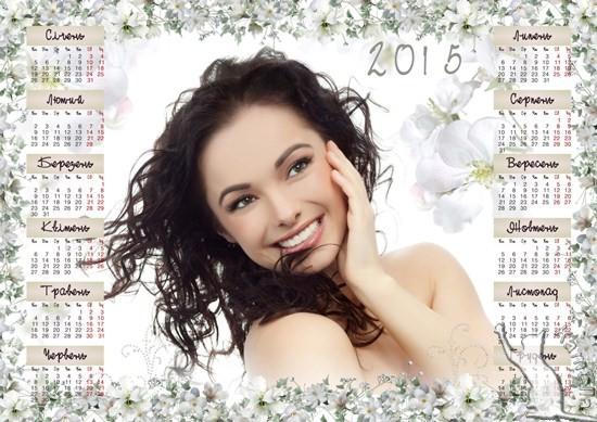 Український календар на 2015 рік - весна psd