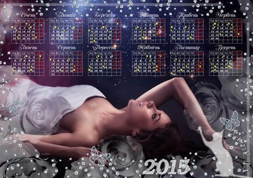 Український місячний календар на 2015 рік psd