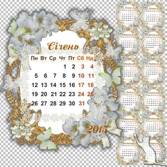 Календарна сітка на 2015 рік psd