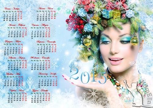 Новорічний календар на 2015 рік psd