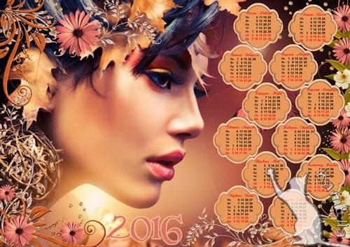 Осінній календар на 2016 рік