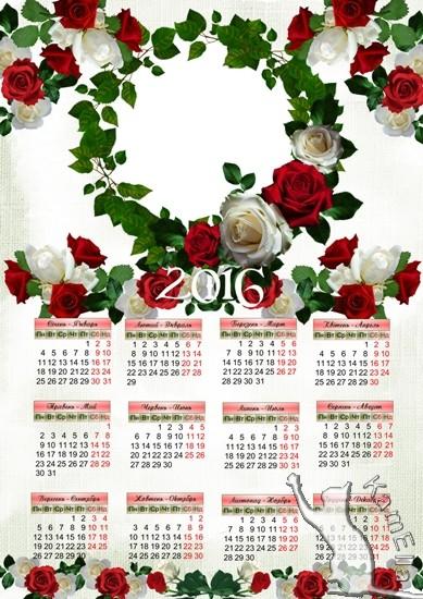 Календар з рамкою на 2016 рік з розами