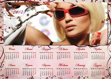 Завантажити безкоштовно календар 19 9