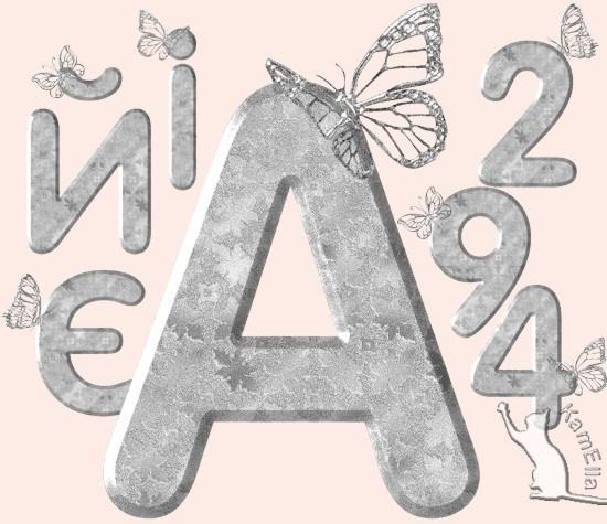 Зимовий український алфавіт з метеликами