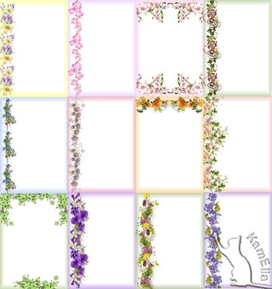 Аркуші з квітами